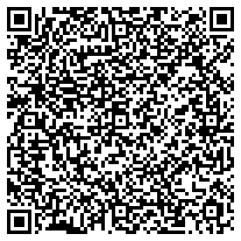 """QR-код с контактной информацией организации ГП """"Миноблтопливо"""""""