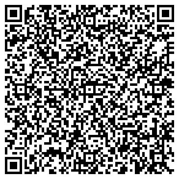 """QR-код с контактной информацией организации ЧТПУП """"Виладента-древ"""""""