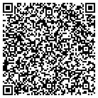"""QR-код с контактной информацией организации ООО """"А и А"""""""