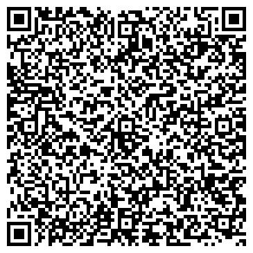 QR-код с контактной информацией организации Общество с ограниченной ответственностью ООО «Белкарботранс»