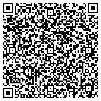 """QR-код с контактной информацией организации ООО""""АльянсКомпани"""""""