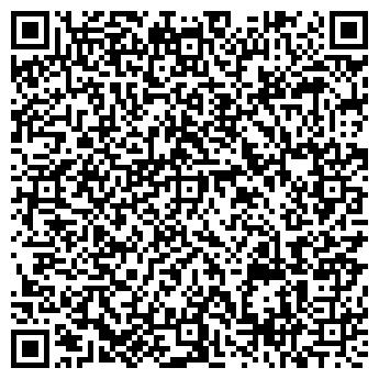 """QR-код с контактной информацией организации ООО """"Агротех"""""""