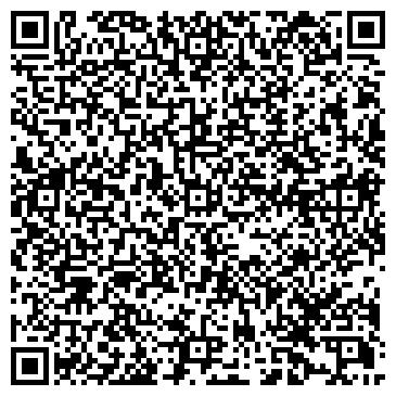 """QR-код с контактной информацией организации ОАО Завод """"Звезда"""""""
