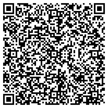 QR-код с контактной информацией организации Coal Man
