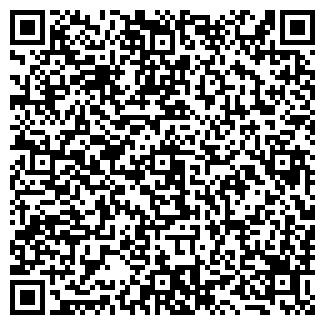 QR-код с контактной информацией организации АЛТЫ ШАГА ТОО