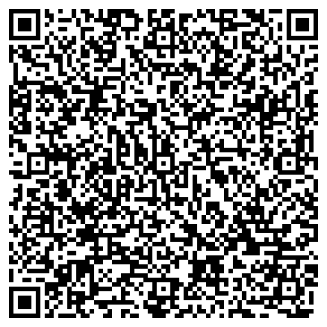 QR-код с контактной информацией организации ООО «Гедония»