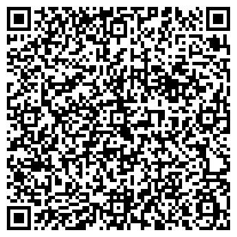 QR-код с контактной информацией организации ТОО «COMFORT TRANS»
