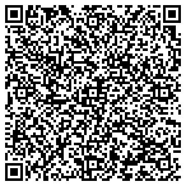 QR-код с контактной информацией организации ТОО «Atak.Kz.Construction»