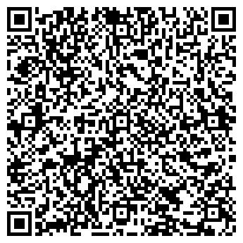 QR-код с контактной информацией организации Другая ТОО «Интер аромат KZ»