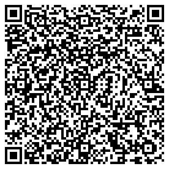 QR-код с контактной информацией организации Субъект предпринимательской деятельности ИП Догалаков Д. А.