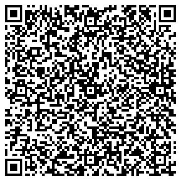 """QR-код с контактной информацией организации TOO фирма """"RAD TransCompany """""""