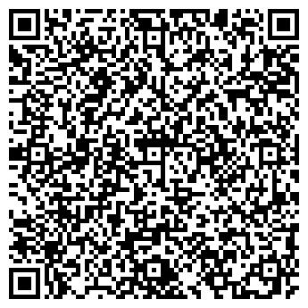QR-код с контактной информацией организации ТД «Наш Город»
