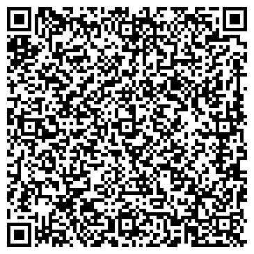 """QR-код с контактной информацией организации ТОО """"GREEN LIGHT ASTANA"""""""