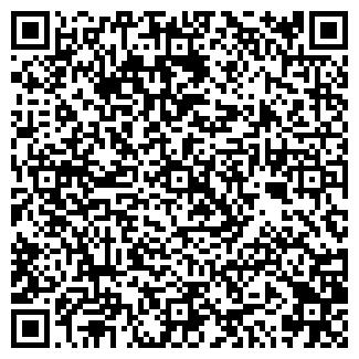 QR-код с контактной информацией организации Винд М