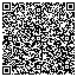 QR-код с контактной информацией организации Теплонасос-KZ