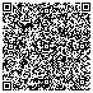 """QR-код с контактной информацией организации ТОО """"KazInvestBuilding"""""""