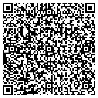 QR-код с контактной информацией организации ТОО Нур-Бек НСК
