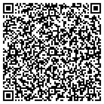 """QR-код с контактной информацией организации Коллективное предприятие ТОО """"ATS ENGINEERING"""""""