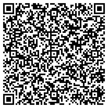 """QR-код с контактной информацией организации ТОО """"Лаборант"""""""