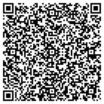 QR-код с контактной информацией организации Общество с ограниченной ответственностью ТОО Титан-Алматы