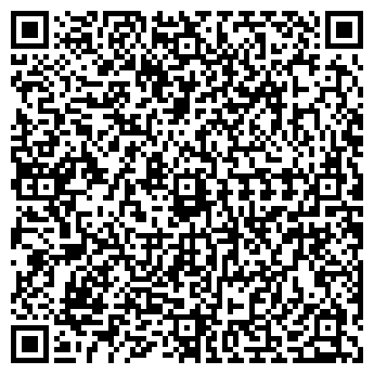 QR-код с контактной информацией организации Субъект предпринимательской деятельности ИП «Радиус»
