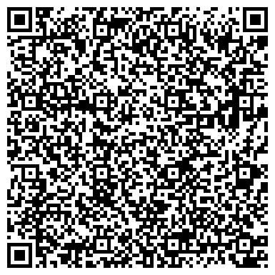 """QR-код с контактной информацией организации ТОО """"Батыс Мунай Транс"""""""