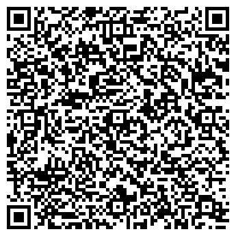 QR-код с контактной информацией организации Coal