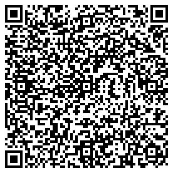 """QR-код с контактной информацией организации ООО """"ПЛЮС"""""""