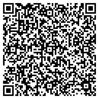 QR-код с контактной информацией организации Общество с ограниченной ответственностью Agratex bio L.L.P.