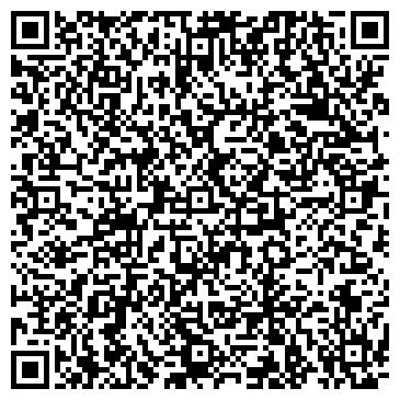 """QR-код с контактной информацией организации ДП """"Лиаг Техник Сервис Украина"""""""
