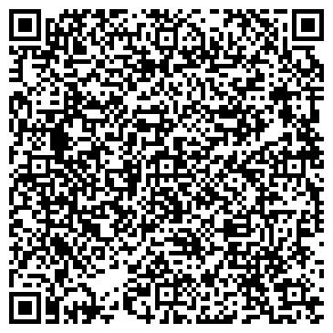 QR-код с контактной информацией организации ФЛП Хаванский А.Е.