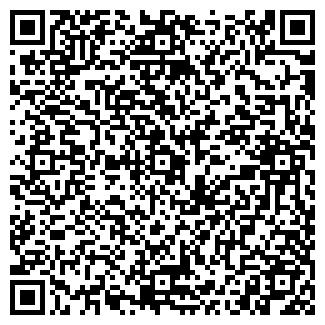 QR-код с контактной информацией организации Activ Life