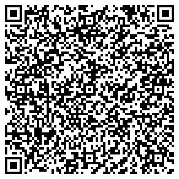 QR-код с контактной информацией организации СЕМЕЙ ГОСТИНИЧНЫЙ КОМПЛЕКС ТОО