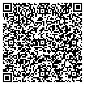 QR-код с контактной информацией организации Коллективное предприятие Тривад ДП