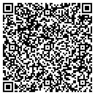 QR-код с контактной информацией организации Бутик-Паркет