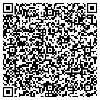 """QR-код с контактной информацией организации ТОО """"СтройКомСнаб"""""""