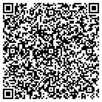 QR-код с контактной информацией организации Стройэнерго, ЗАО