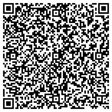 QR-код с контактной информацией организации Монолит-ТДМ, ООО