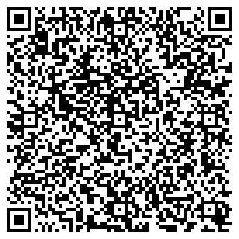 QR-код с контактной информацией организации Vaillant Group, АО