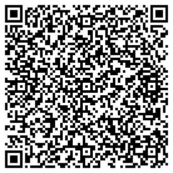 QR-код с контактной информацией организации Промпривод, ООО