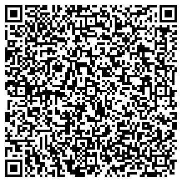 QR-код с контактной информацией организации Сибирский Лес, ООО
