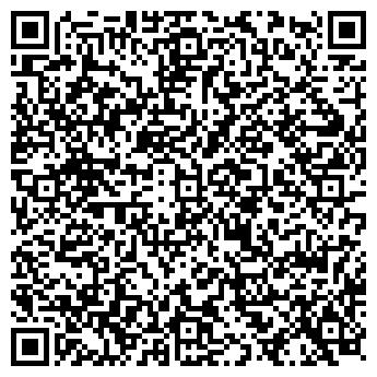 QR-код с контактной информацией организации ДРЭВА,ООО