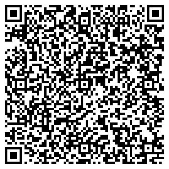 QR-код с контактной информацией организации Вансел, ООО
