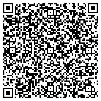 QR-код с контактной информацией организации Кас Мет, ОДО