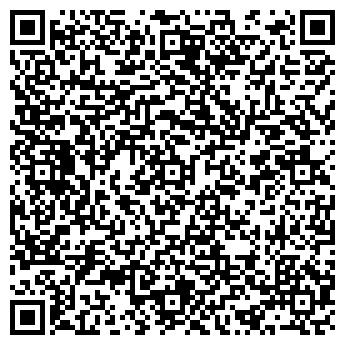 QR-код с контактной информацией организации Холодинский А. В., ИП