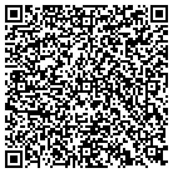 QR-код с контактной информацией организации Экотехмонтаж, ЧУП