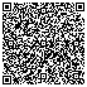 QR-код с контактной информацией организации Си-Энд-Эн, ЧУП