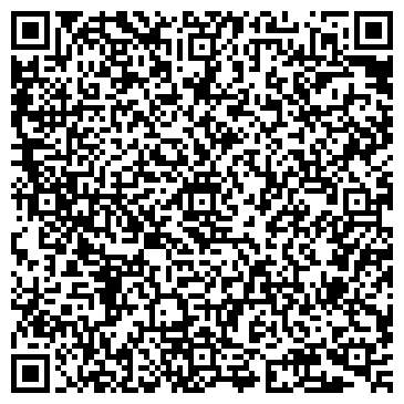 QR-код с контактной информацией организации УютКомплексСтрой, ООО