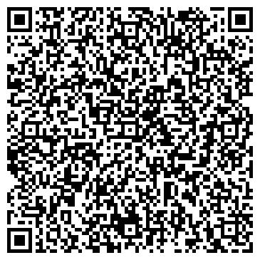 QR-код с контактной информацией организации Каменный Рай, ООО