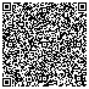 QR-код с контактной информацией организации Лельдревинвест, ООО
